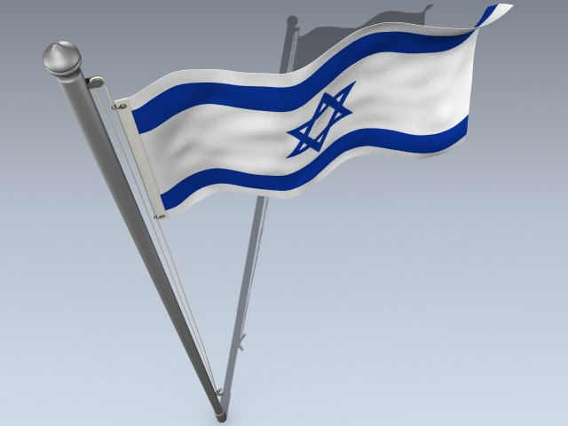 maya official flag israel