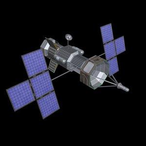 max space satellite