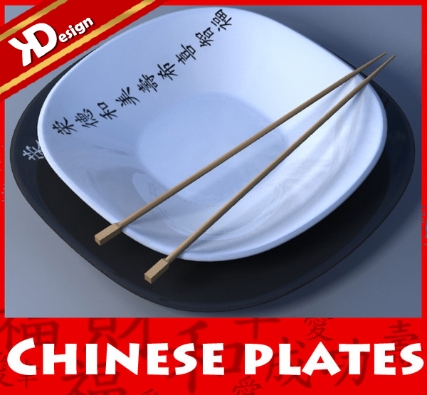 3ds max chinese plates