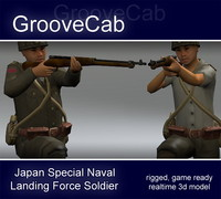 japanese wwii soldier blend
