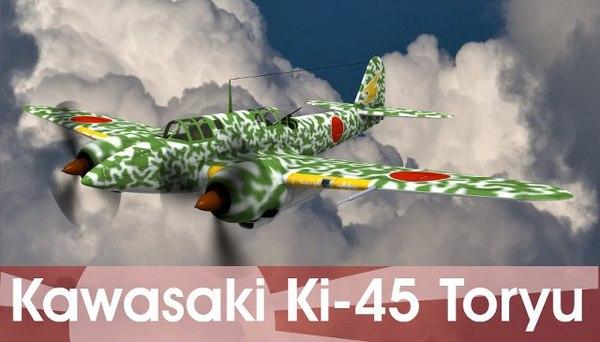 3dsmax kawasaki ki-45 toryu fighter