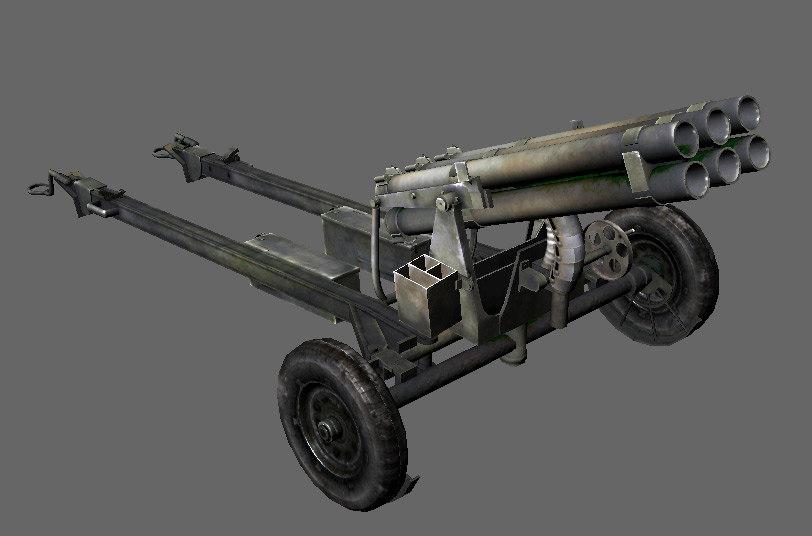 maya h6 rocket