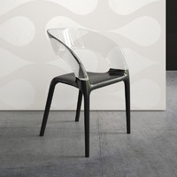 Driade Ring Chair