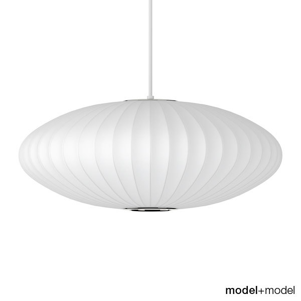 Obj george nelson saucer suspension - Suspension georges nelson ...