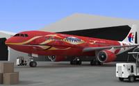 aeroplane aero plane max