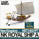 ancient egyptian barge 3D models