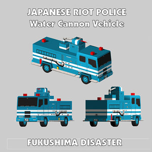explosion japan water cannon 3ds