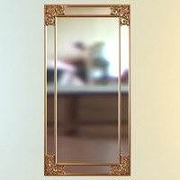 Wall Rectangular Mirror