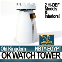Ancient Egyptian Old Kingdom Watch Tower