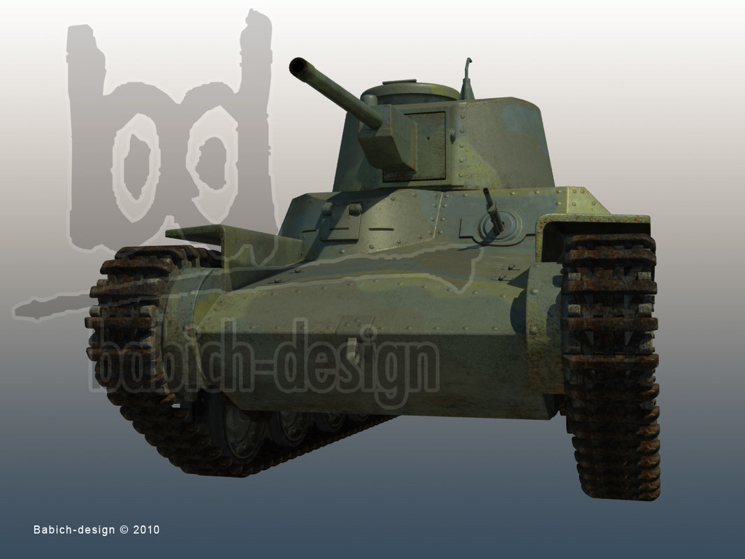 3ds max japanese tank