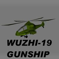 WuZhi-19