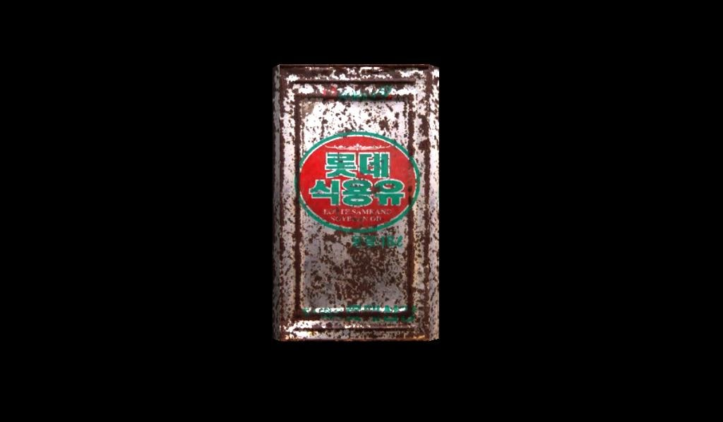 oil tin 3d model