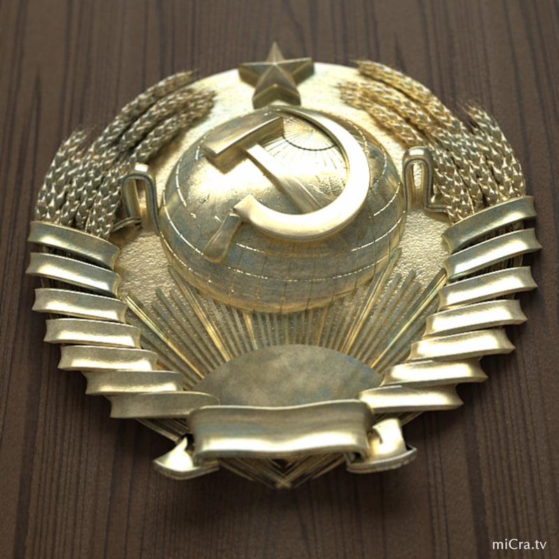 3d heraldry ussr