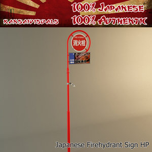 firehydrant 3d 3ds