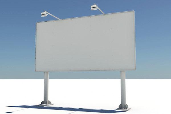 billboard highway 3d ma