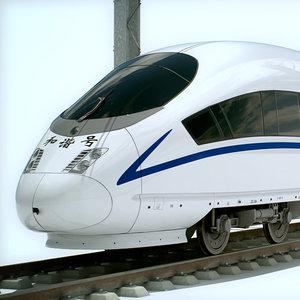 3d speed train - crh3