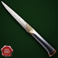 Persian Kard Dagger