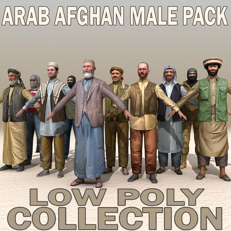 lwo arab male