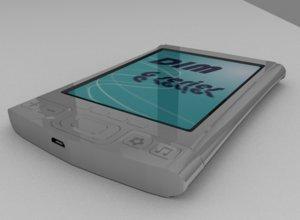 free pda dim 3d model