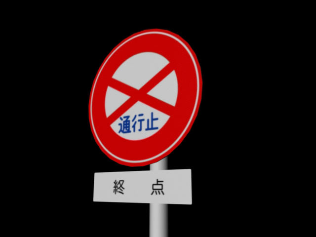 3d model road signs japan