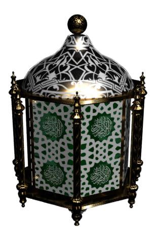 ramadan lantern 3ds