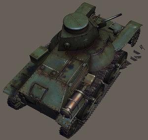 tank type 95 ha 3d max