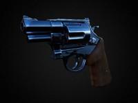 used revolver obj
