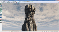 maya rock pillar
