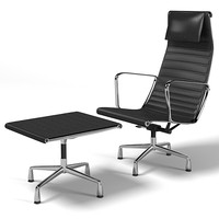 Vitra aluminum group 119  office chaise lounge