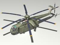 CH-54B SkyCrane + cockpit.