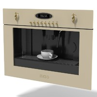 smeg integrated kitchen max