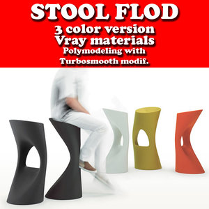 3d polyethelene stool