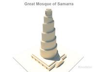 Spiral Minaret