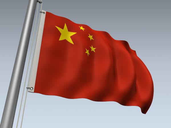 max flag china