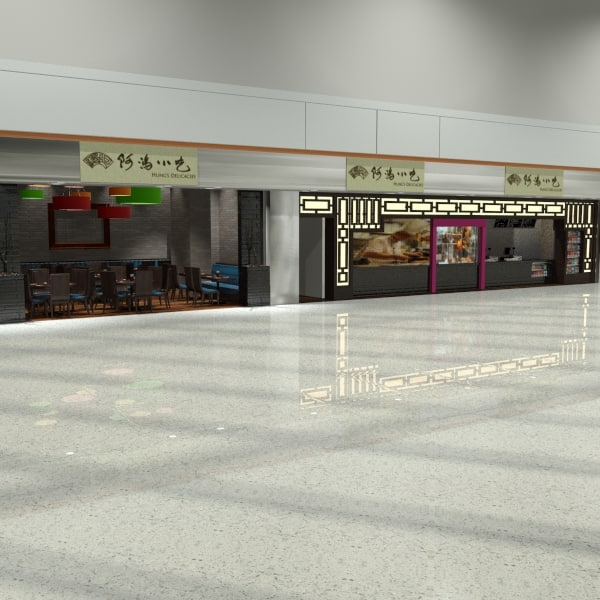 3ds max chinese restaurant bar