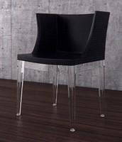 Kartell Mademoiselle Chair