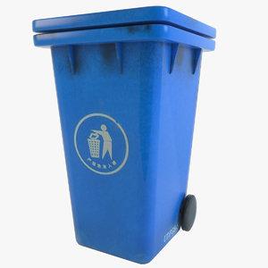 trash garbage 3ds