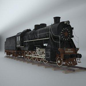 3ds max steam locomotive