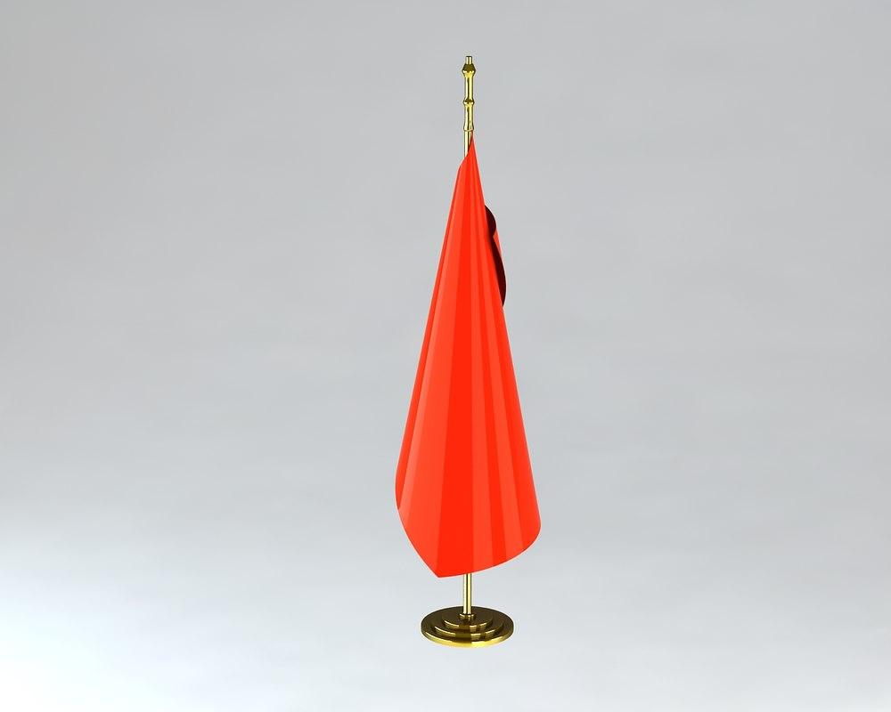 flag 3d model