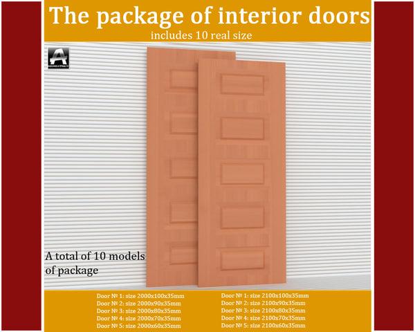 3d model package interior doors