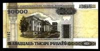 money banknote 3d model
