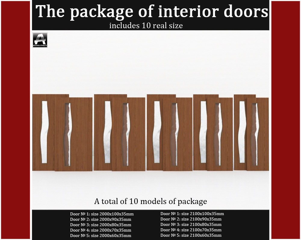 max package interior doors