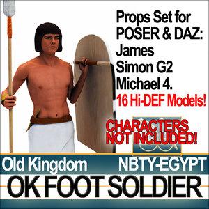 3ds props set daz egyptian