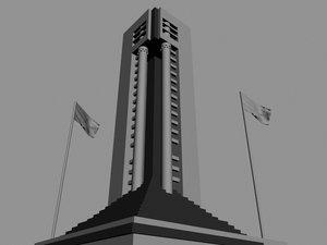 kuwait finance house building max free