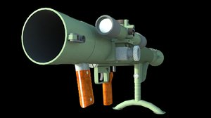 dae carl recoilless rifle