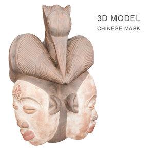 chinese mask obj
