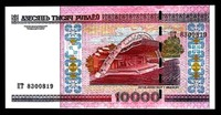 3ds money banknote