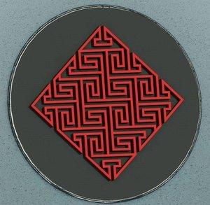 3d celtic maze
