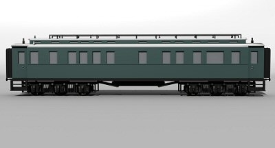 german imperial pullman car 3d 3ds
