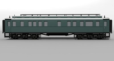 german imperial pullman car 3d 3ds